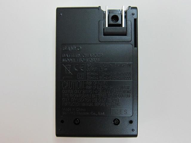 Sanyo Eneloop Black Charger Set BC-MQR06 - Back
