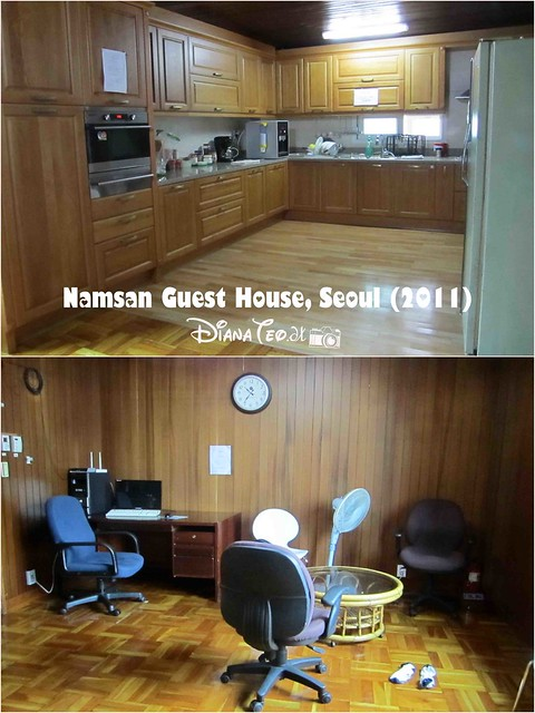 Namsan Guest House 2 03