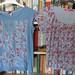 Gammal älskad supertunn T-shirt