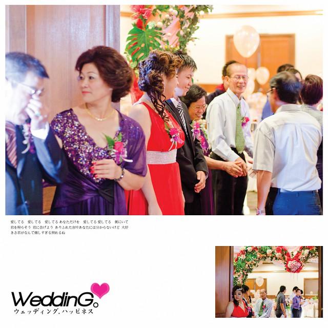 Amanda & Dennis Wedding Reception10