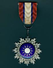 Chiang Kai-shek medal obverse