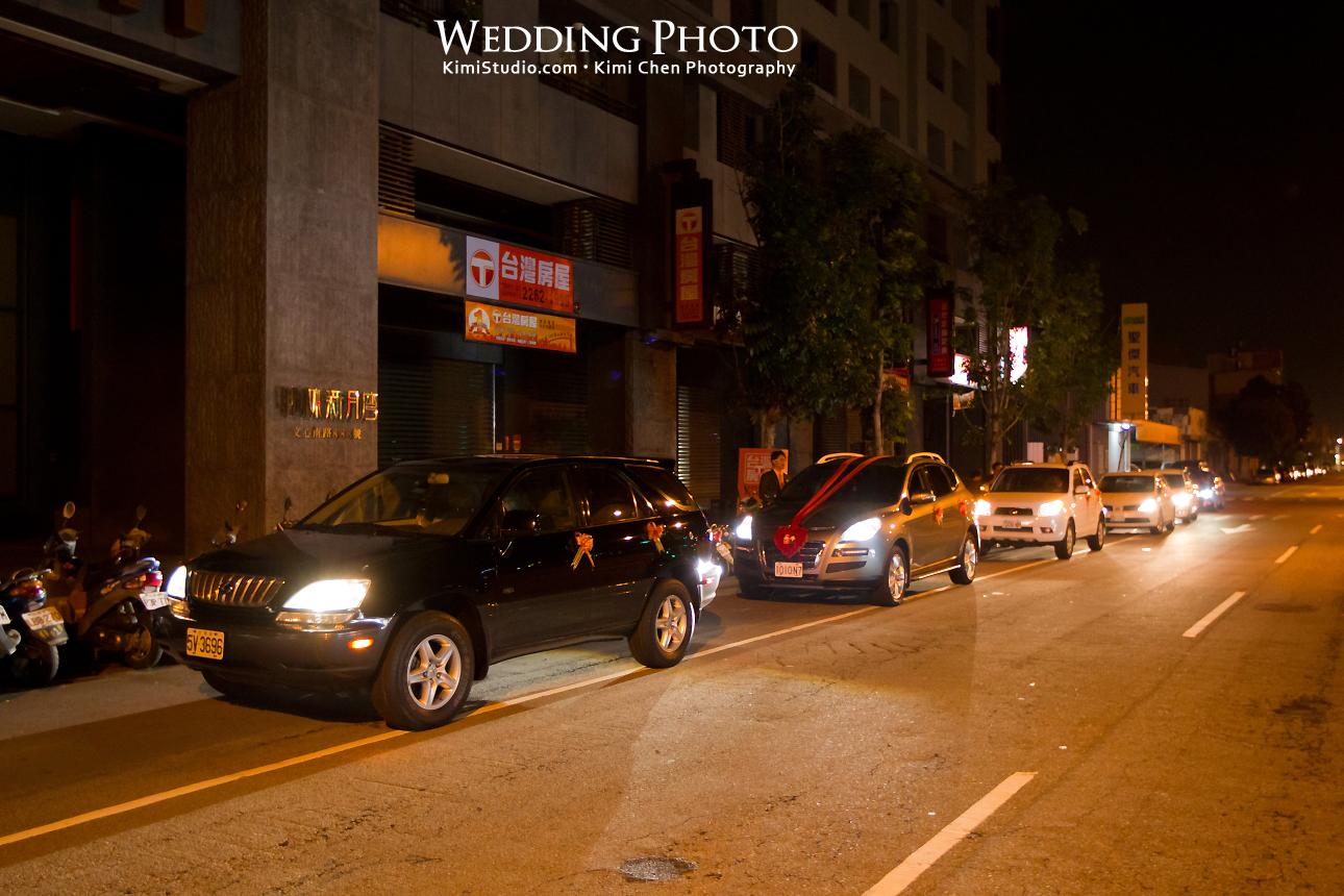 2012.07.22 Wedding-012