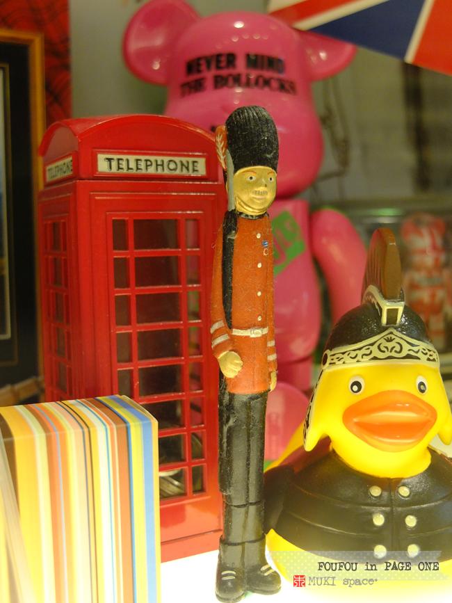 Foufou Britain Guard