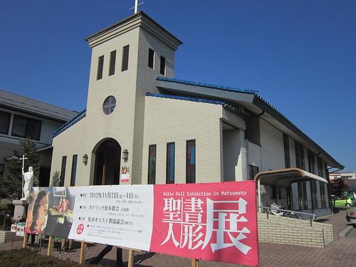 「聖書人形展」カトリック松本教会 by Poran111