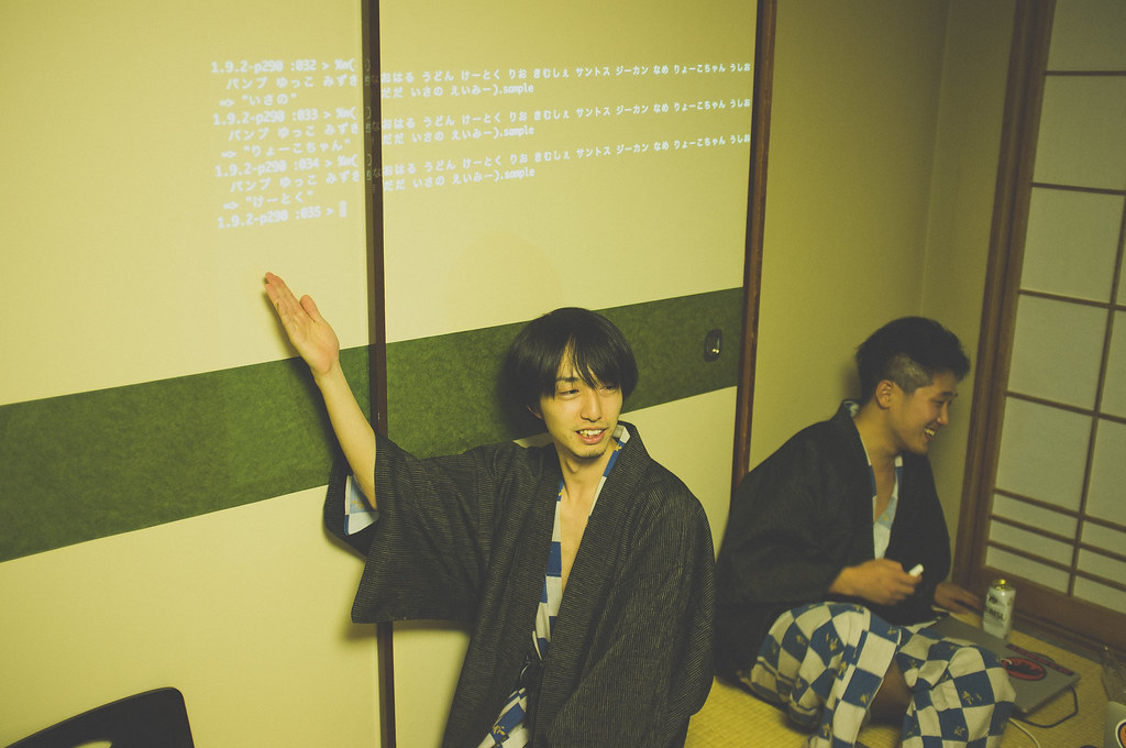 Gunma_Minakami, 2012