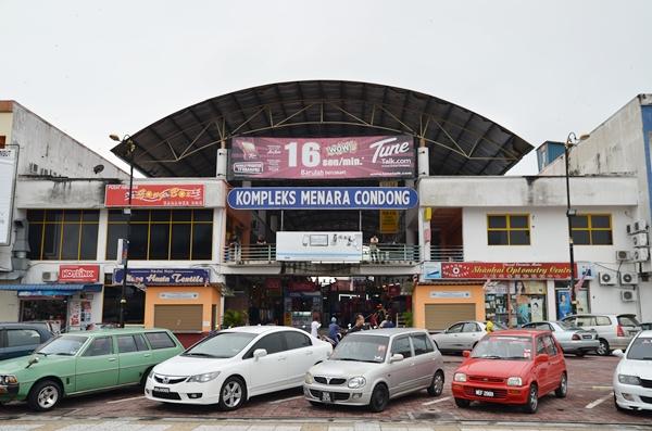 Kompleks Menara Condong