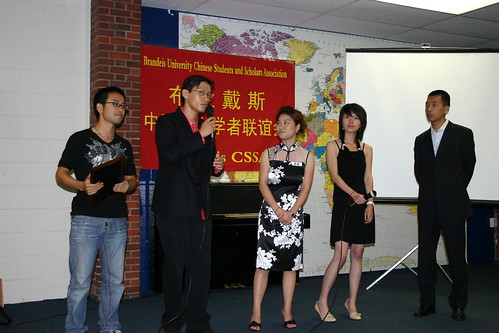 Image of students during a Chinese Students and Scholars Association Meeting