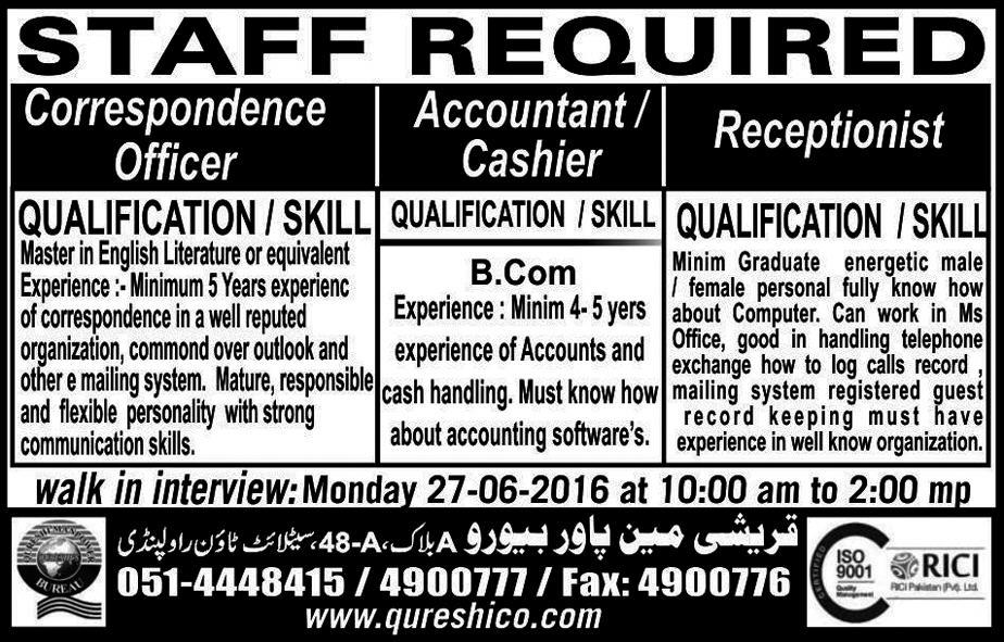 Qureshi Manpower Bureau Staff Required