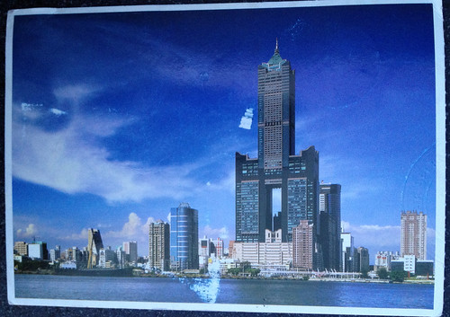 Taiwanese Postcrossing Postcard - TW-482366 by FaeSarah