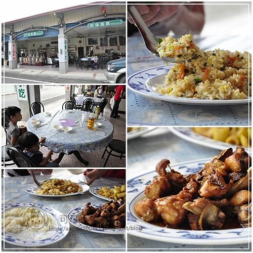 可可樂樂20111029-嘉義+午餐page