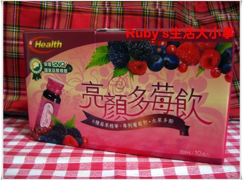 康是美HD亮顏多莓飲