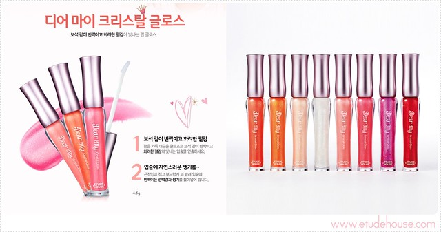 Etude Dear my crystal gloss_press03-horz