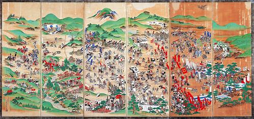 Ballata de Sekigahara