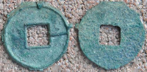 Mes monnaies chinoises (enfin quelques unes !) 7132416843_99cc1cd4de