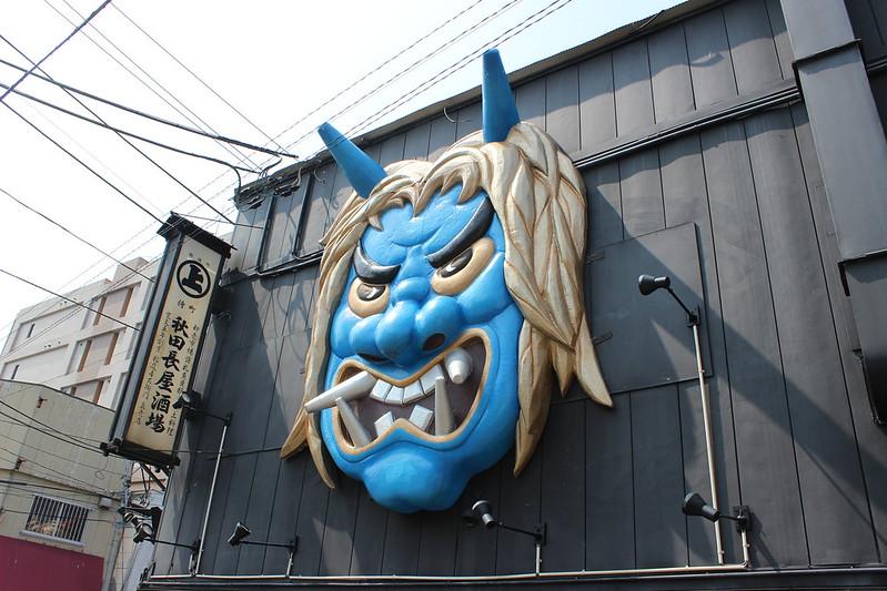 秋田駅近くのなまはげ