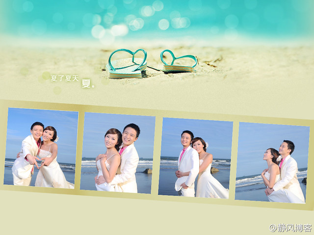 love_sea
