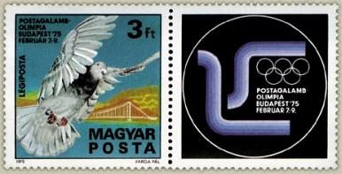 Známky Maďarsko 1975, Olympiáda poštových holubov