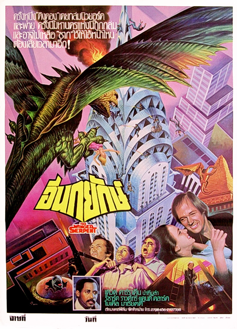 Q THE WINGED SERPENT 1982 (Thai Film Poster)