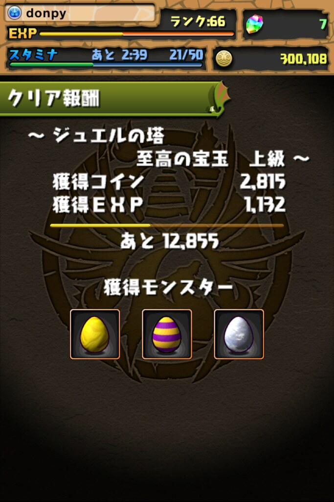 20120806001945