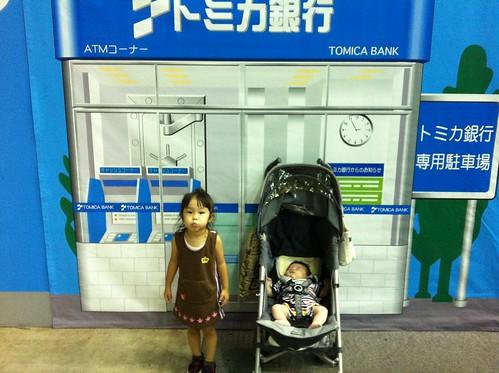 [ブログ]トミカ博 in TOKYOに行ってきた #トミカ