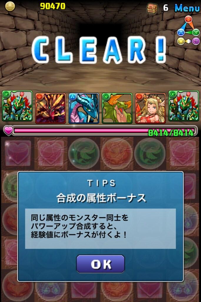 20120818133437