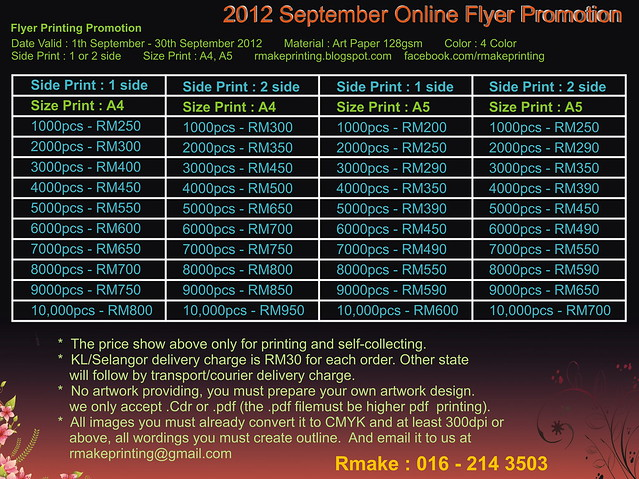 2012 September Online Flyer Promotion