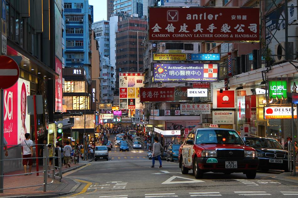Hong Kong, Macau