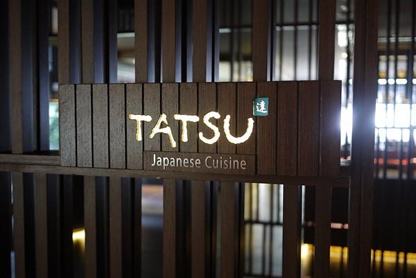 Tatsu - Japanese restaurant Intercontinental Hotel KL (63)