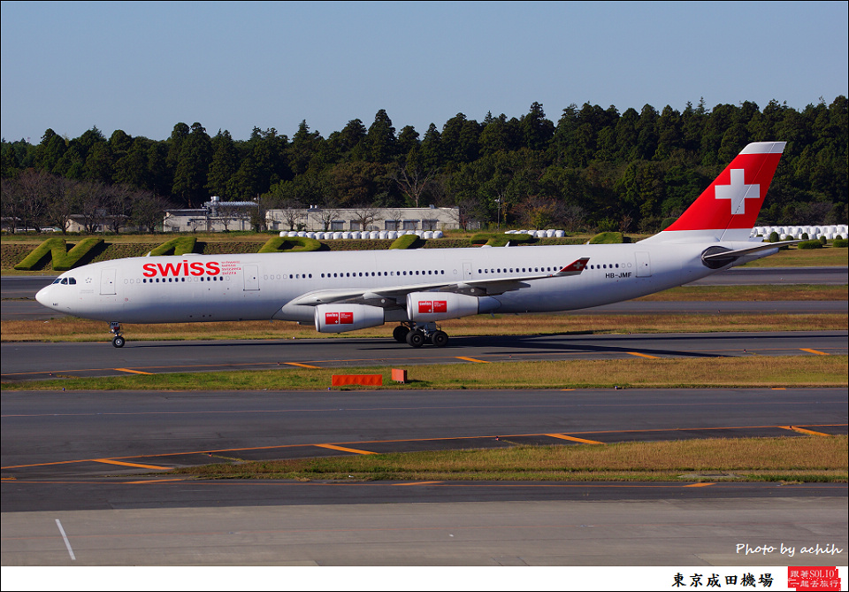 Swiss International Air Lines / HB-JMF