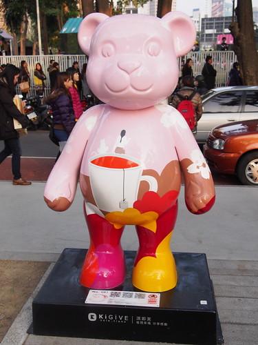 061 KiGiVE淇即芙(粉紅茶包)
