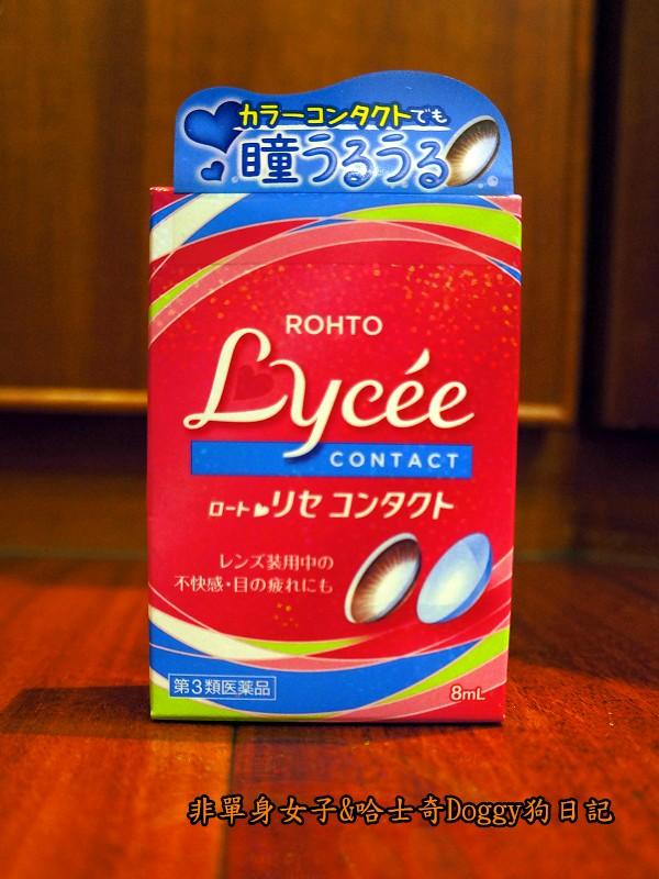 日本東京自由行藥妝電器用品必買推薦07
