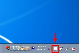 右下のWindows10のアイコンをクリック。