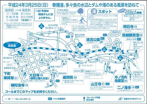 map20120325