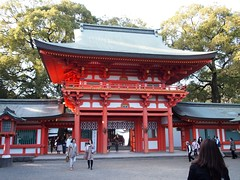Hikawa Shrine Gate