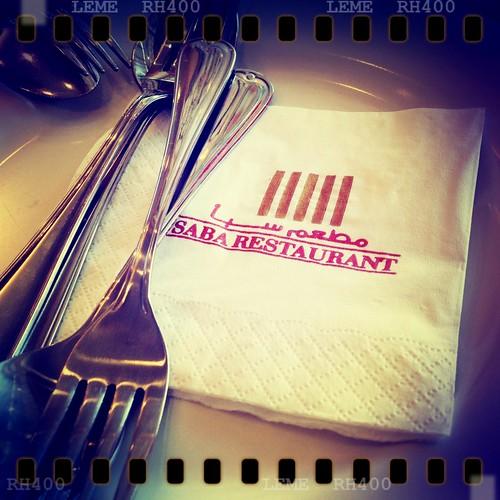 Saba Restaurant @ Jalan Jelatek (1)