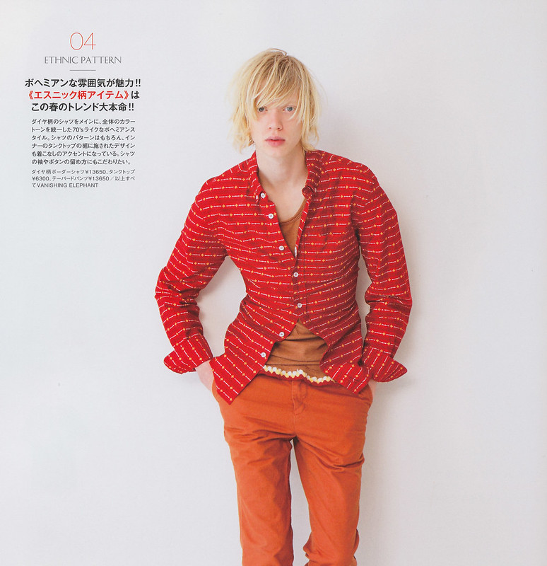 Johan Erik Goransson0240(men's FUDGE41_2012_04)