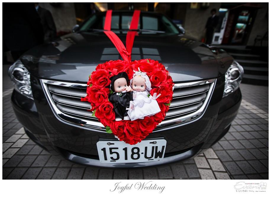 婚禮攝影 小朱爸 明勳&向榮 婚禮紀錄 中和晶宴_0061