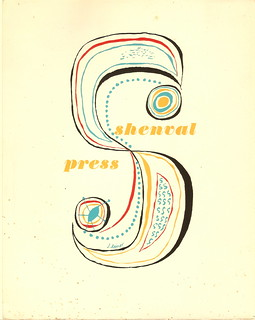 Shenval Press motif, 1947
