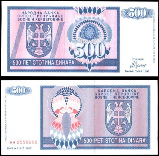 500 Dinárov Bosna Hercegovina 1992, Pick 136