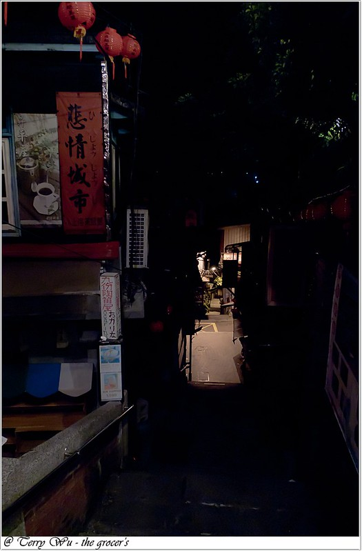 2012-06-10 - 夜‧九份阿妹茶樓   (10)