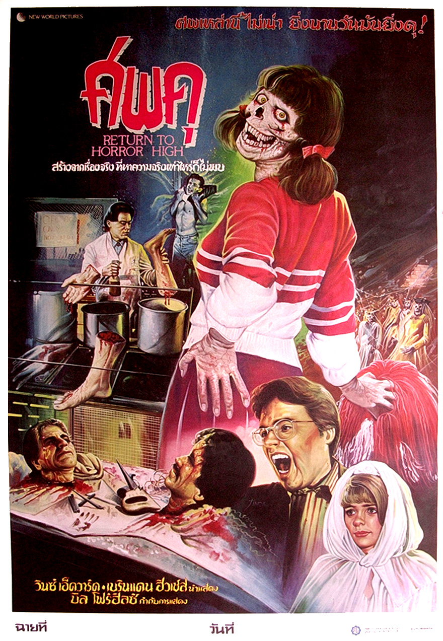 RETURN TO HORROR HIGH, 1987 (Thai Film Poster)