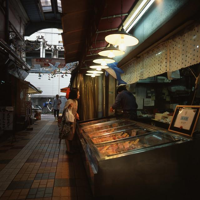 商店街の魚屋