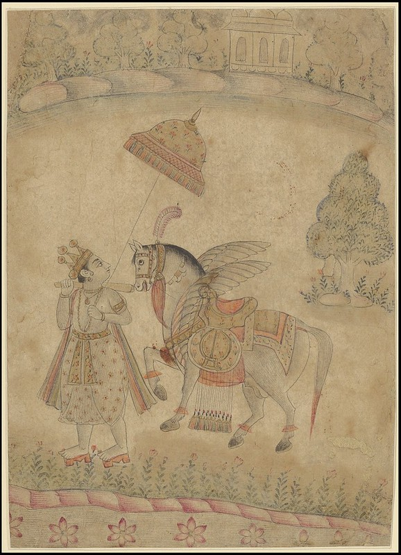 Asian Miniatures - portrait - (winged horse)