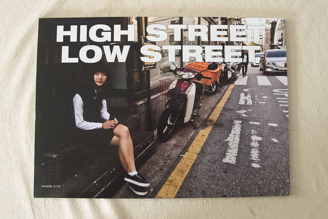High Street Low Street: A Documentary of Seoul