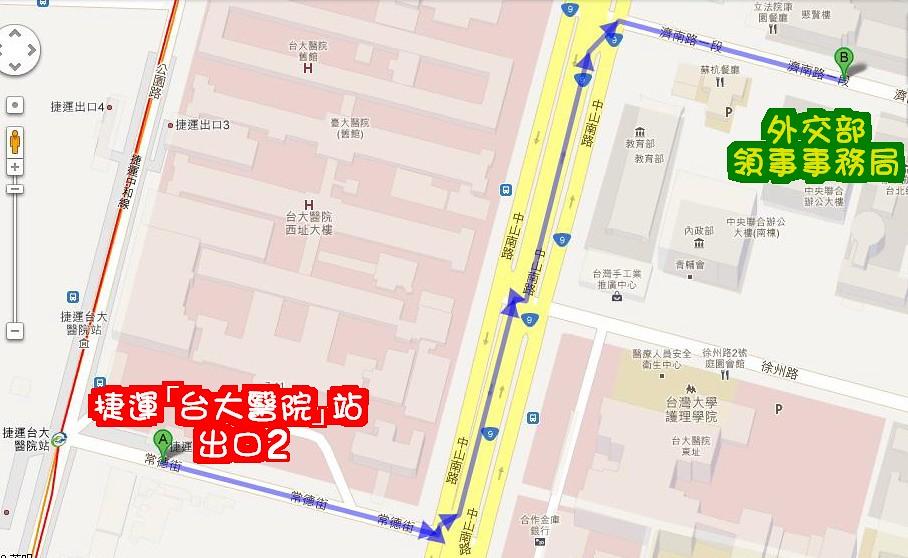 外交部領事事務局(路線1)