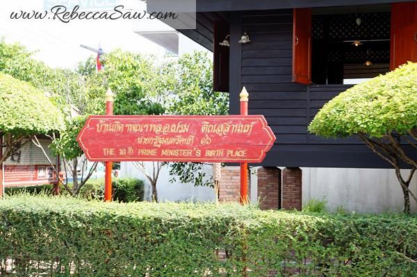 Phathammarong Museum - Songkhla Singora Tram Tour-010