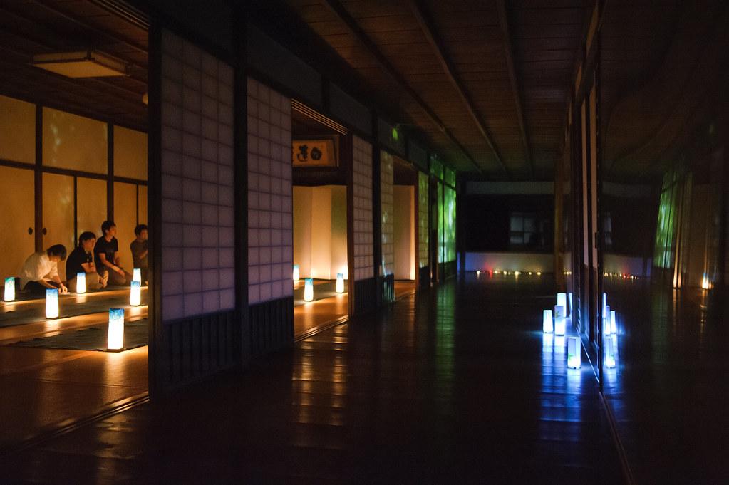 Kyoto Honen-in