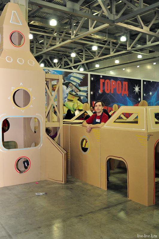 Cardboard spaceport_024