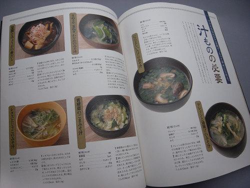 簡単系お料理本あれこれ-07