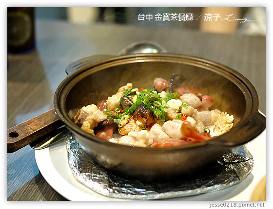 台中 金寶茶餐廳 7